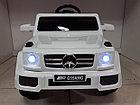 Классный электромобиль на гелевых колесах Гелендваген 4WD! Mercedes G55AMG! Машинка! Электрокар!, фото 4