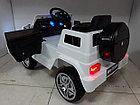 Классный электромобиль на гелевых колесах Гелендваген 4WD! Mercedes G55AMG! Машинка! Электрокар!, фото 7