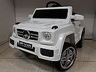 Классный электромобиль на гелевых колесах Гелендваген 4WD! Mercedes G55AMG! Машинка! Электрокар!, фото 9