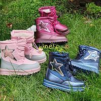 Детская и подростковая обувь.