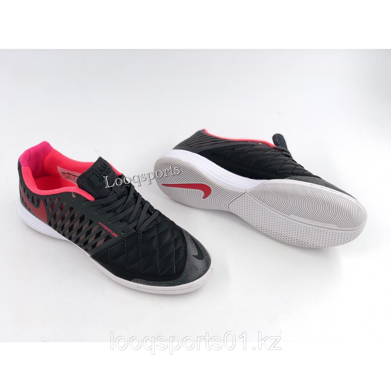 Футзалки Nike миники, зальники