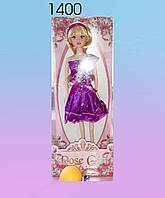 Куклы в платьях Rose Girl, фото 1