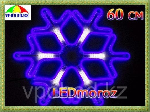Синяя светодиодная LED снежинка 60 см