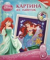 """Картина из пайеток Disney """"Русалочка"""""""