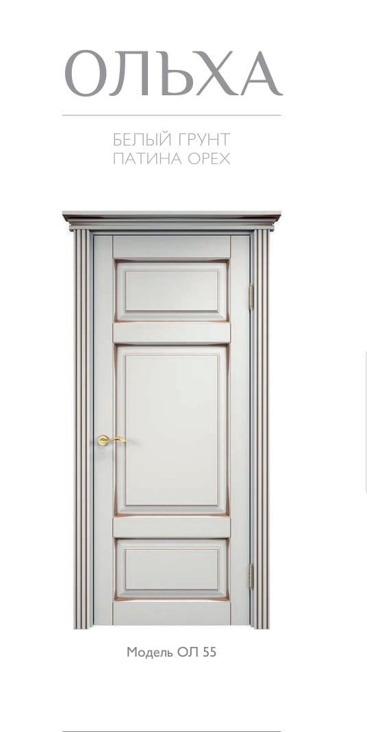 Межкомнатные двери из массива ольхи модель ОЛ55