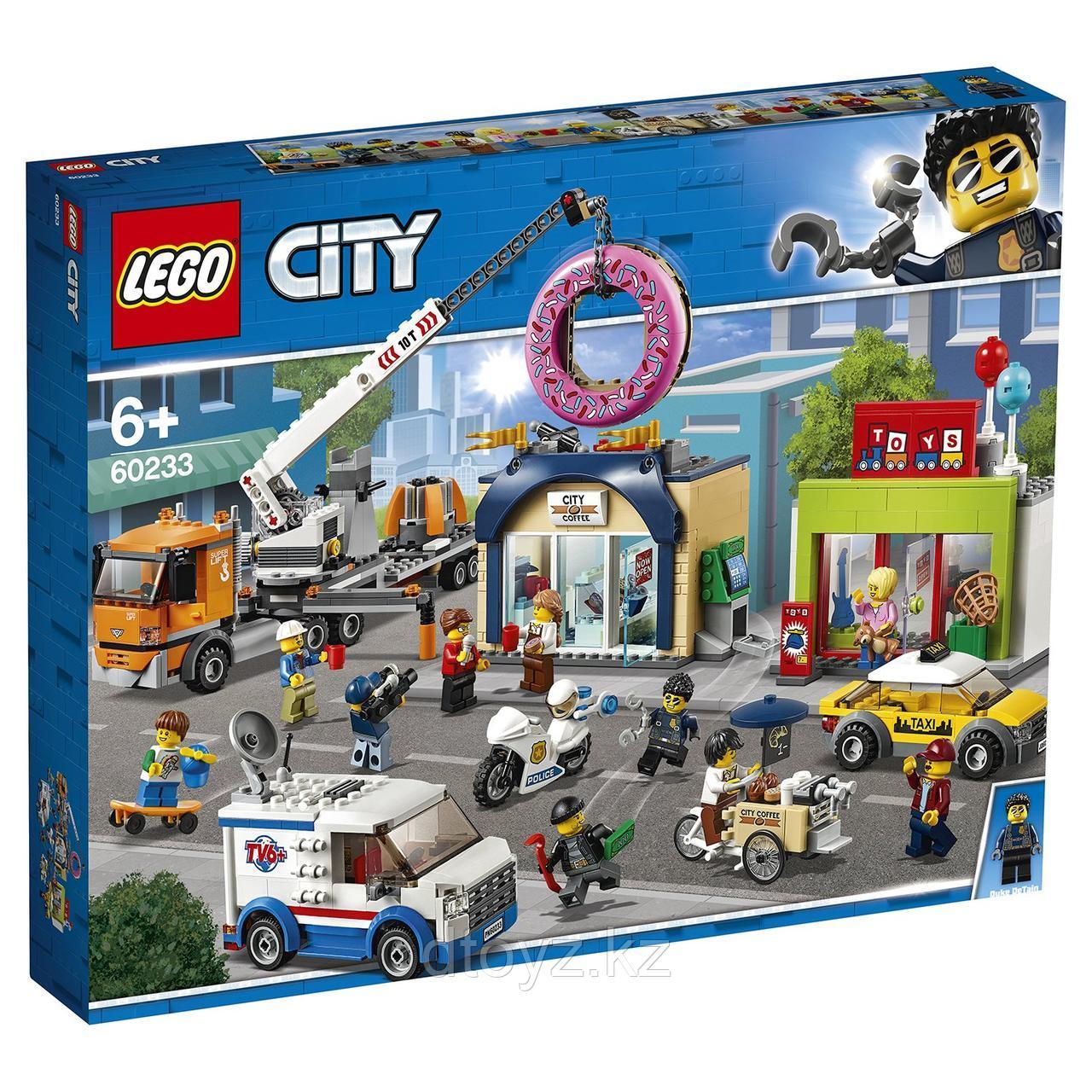 Lego City 60233 Открытие магазина по продаже пончиков , Лего Город Сити
