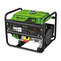 Генератор бензиновый БС-1200, 1 кВт, 230 В, 4-х такт., 5,5 л, ручной стартер// Сибртех