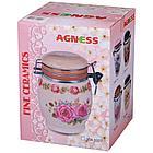 """Емкость для сыпучих продуктов Agness """"Лавандовая весна"""" (750 мл), фото 2"""