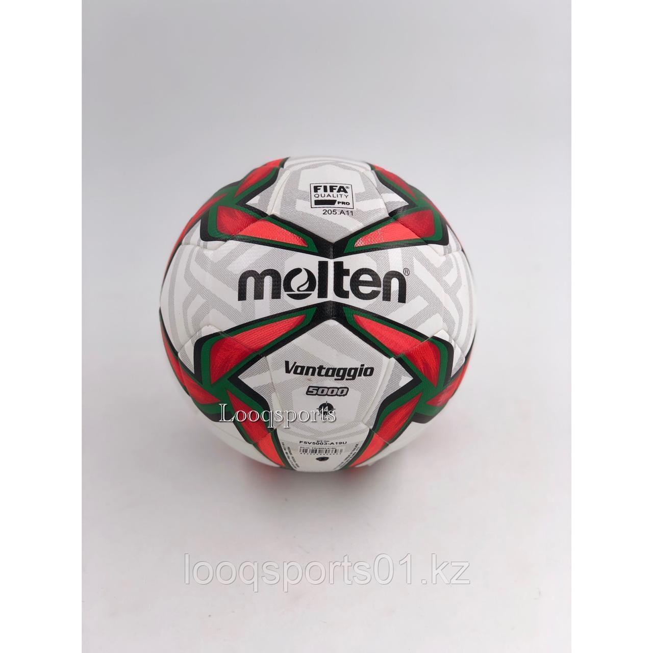 Футбольный (футзальный) мяч Molten (4 размер) с бесплатной доставкой