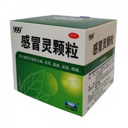 Антивирусный чай 999