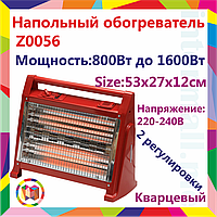 Инфракрасный кварцевый обогреватель Luxel LX-2830, 1600 Вт напольный электрообогреватель