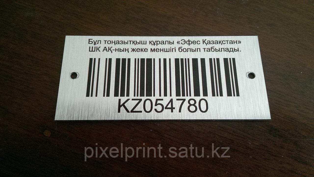 Шильды на оборудоание из металла в Алматы - фото 8