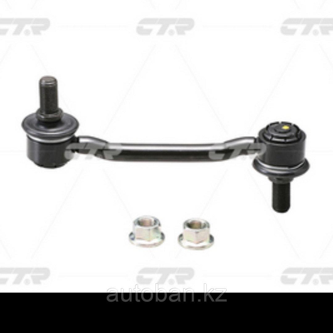 Стойка переднего стабилизатора на Hyundai Sonata NF