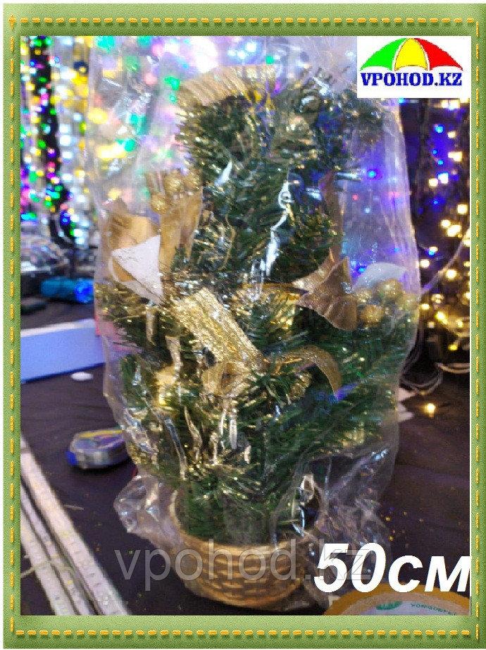 Новогодняя ель в корзинке с игрушками 50см