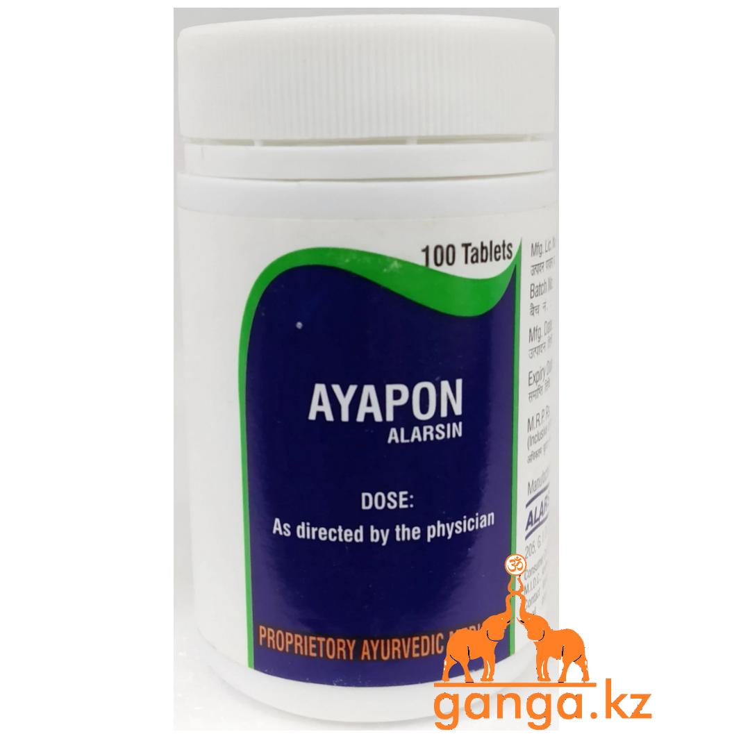 Аяпон кровоостанавливающий препарат (Ayapon ALARSIN), 100 таб.