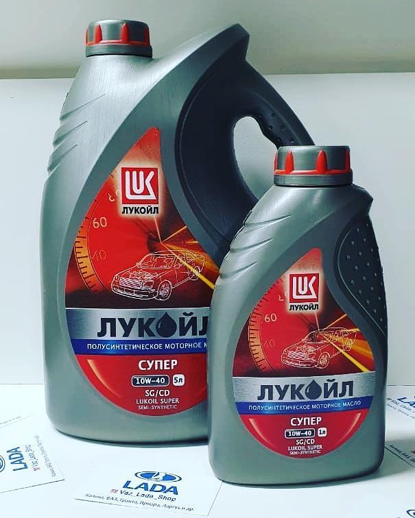 Масло моторное полусинтетическое. ЛУКОЙЛ СУПЕР SAE 10W-40, API SG/CD 1 литр.