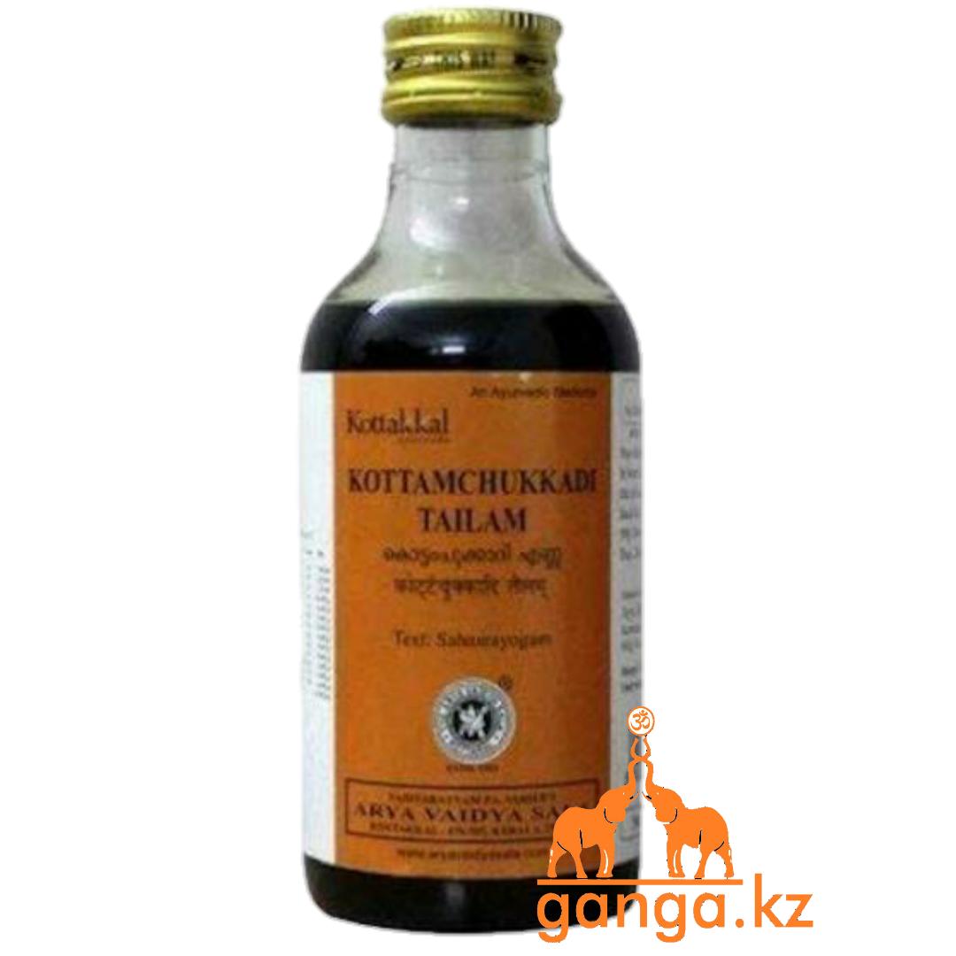 Аюрведическое масло Коттамчуккади Тайлам (Kottamchukkadi Tailam ARYA VAIDYA SALA), 200 мл.