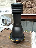 Вентиляционные выходы для профиля СуперМонтерей, Монтерей  KBN 125/495 цвет Черный