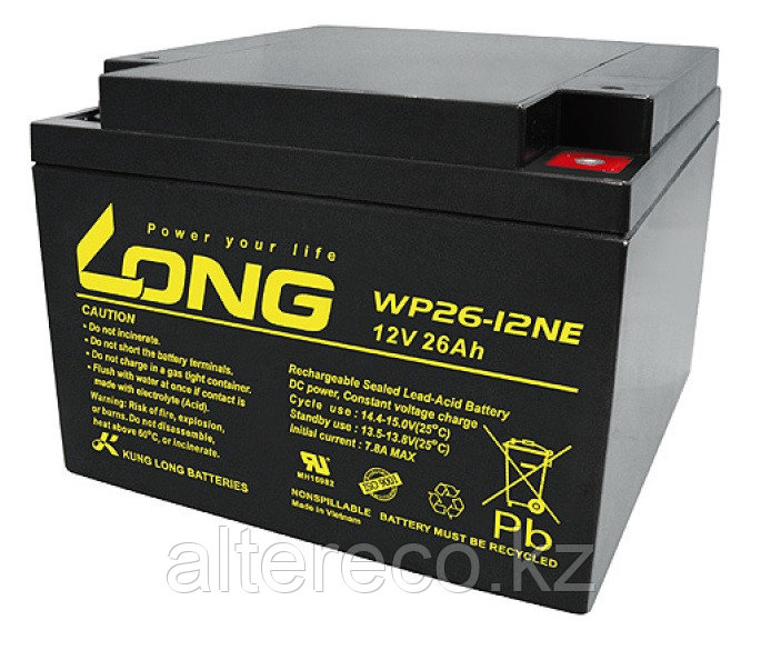 Аккумулятор LONG WP26-12NE (12В, 26Ач)