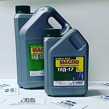 Трансмиссионное масло ТАД-17 SAE 80W-90, API GL-5 для МКПП. 1 литр