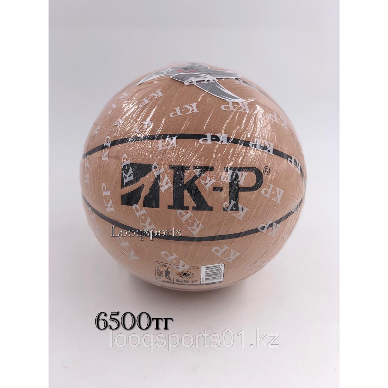 Баскетбольный мяч замша K-P
