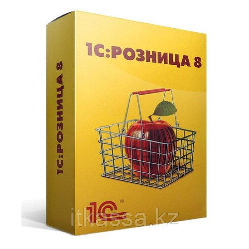 1С:Предприятие 8. Розница для Казахстана. Базовая версия