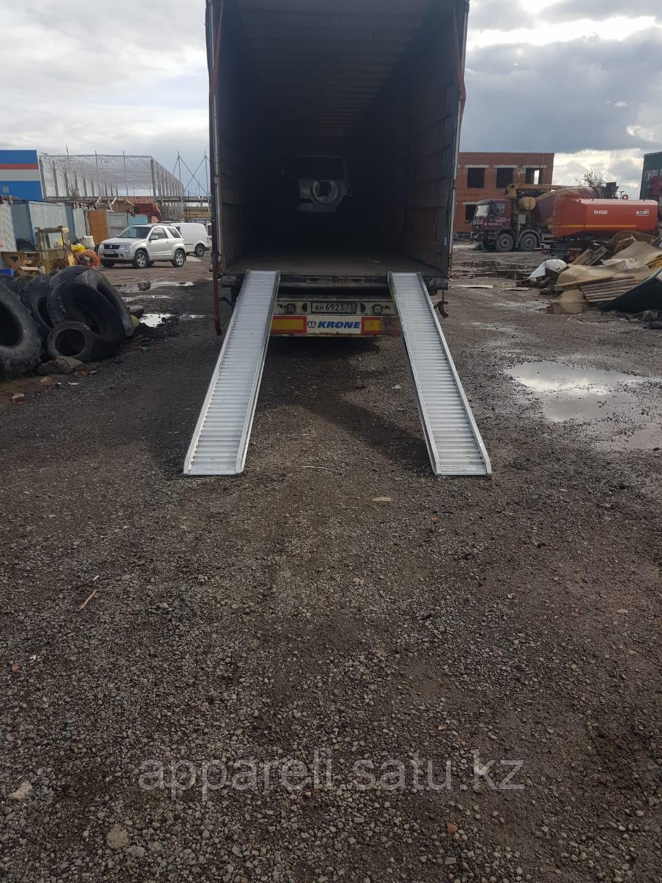 Алюминиевые аппарели 2700 кг, 3000 мм производство