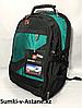 Городской рюкзак Swissgear, с отделом для минигарнитуру.Высота 49 см, длина 30 см, ширина 20 см.