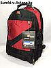 Городской рюкзак Swissgear,с входом для минигарнитуру. Высота 49 см,длина 30 см,ширина 20 см.