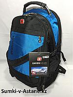 Городской рюкзак Swissgear. Высота 49 см,длина 30 см, ширина 20 см., фото 1