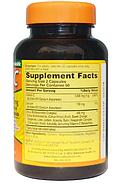 American Health, Ester-C с цитрусовыми биофлавоноидами, 500 мг, 120 капсул, фото 2