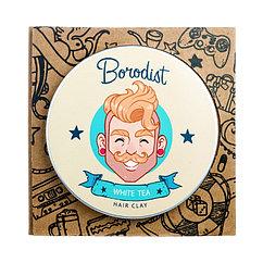 ГЛИНА для волос «WHITE TEA» от Borodist