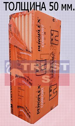Экструзионный пенополистирол ПЕНОПЛЭКС КОМФОРТ® 50х585х1185 мм  Т-15, фото 2