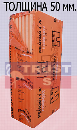 Утеплитель Пеноплекс  5 см., фото 2
