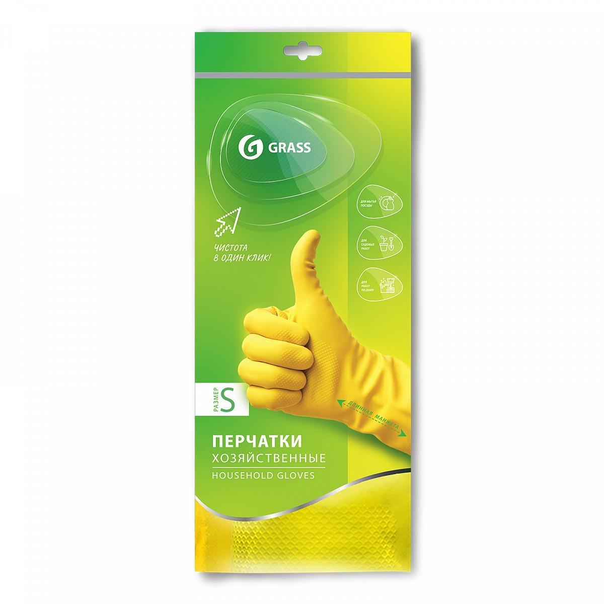 Перчатки хозяйственные латексные в индивидуальной упаковке Желтые.