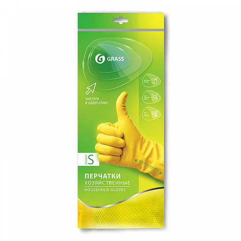Перчатки хозяйственные латексные в инд. упаковке, пара. Желтые., фото 2