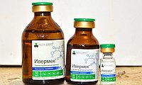 Ивермек 100 мл, противопаразитарный препарат