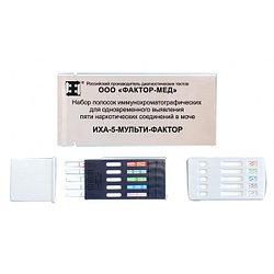 Тест  для диагностики 5 наркотиков в моче