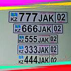 Дублирующие номера на грузовые автомобили в Алматы, фото 2