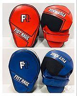 Лапы для бокса  Fist Rage (Натуральная кожа)