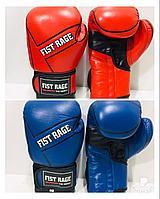 Боксерские перчатки  Fist Rage  ( натуральная кожа )  цвет красный ,синий