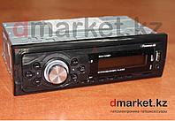 Автомагнитола 1DIN MVH-7230BT, радио, MP3, Bluetooth, AUX, фото 1