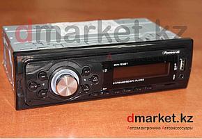 Автомагнитола 1DIN MVH-7230BT, радио, MP3, Bluetooth, AUX