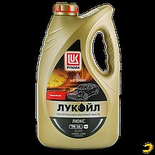 Моторное масло 5w-30 Лукойл Люкс  4литрa. Синтетика