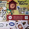 Игра с липучками Время  На 3 языках +Расписание  уроков на неделю, фото 4