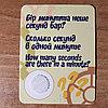 Игра с липучками Время  На 3 языках +Расписание  уроков на неделю, фото 5