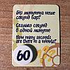 Игра с липучками Время  На 3 языках +Расписание  уроков на неделю, фото 6