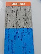 DECOR FASSAD, декоративная штукатурка типа короед, серый, 25 кг, Bergauf, фото 2