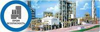 Подсчет запасов нефти, газа и сопутствующих компонентов