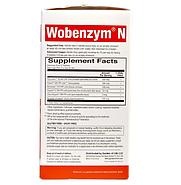 Wobenzym N, Здоровье суставов, 200 таблеток, покрытых кишечнорастворимой оболочкой, фото 2